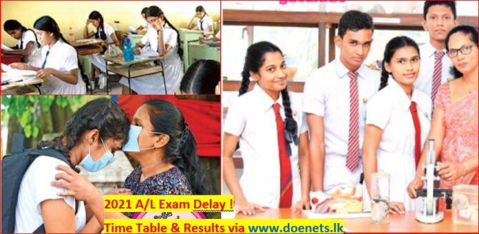 2021 A/L Exam Delay Postponed
