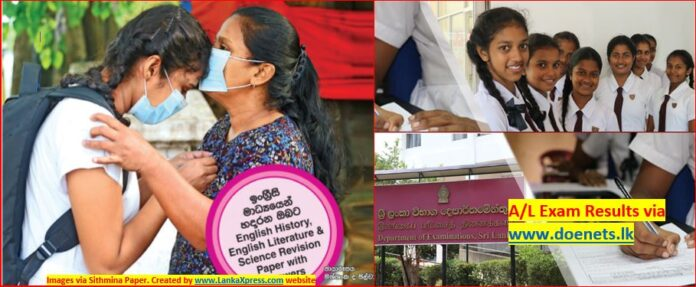 A/L Exam Result Release Before April Avurudu