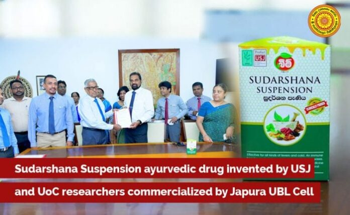 Sudarshana Tonic Paniya Suspension ayurvedic drug invented by USJ and UoC researchers commercialized by Japura UBL Cell