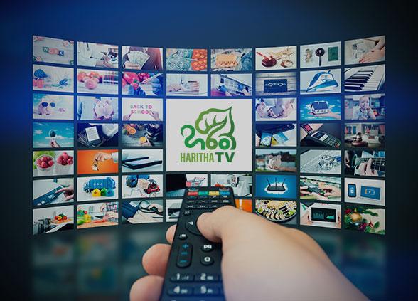 The Haritha Tv Channel Watch Sri Lanka website www.harithatv.com