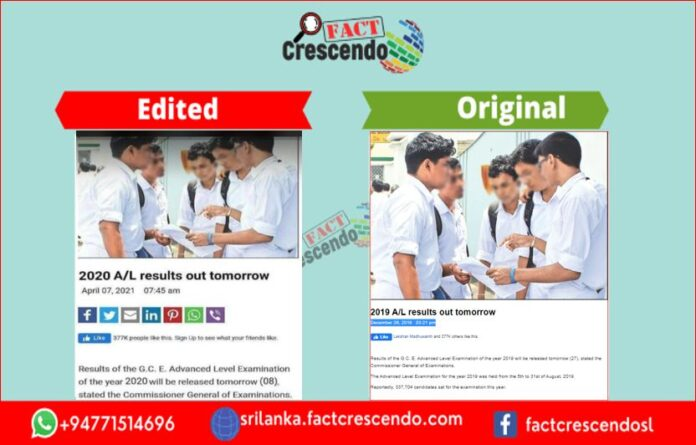 A/L Exam results release dates fake news on Social Media