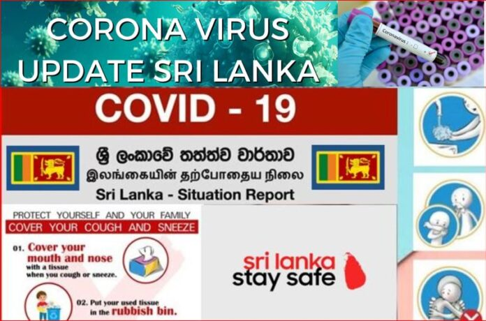 Sri Lanka COVID19 Latest News
