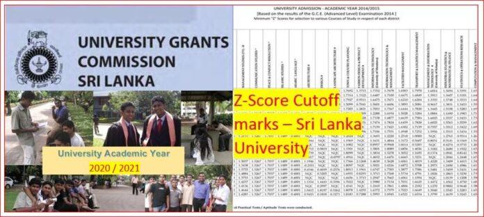 University Z Score Cut Off Marks Release www.ugc.ac.lk
