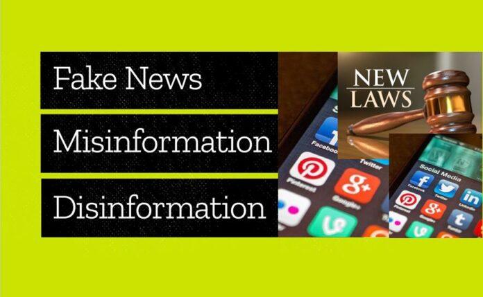 Sri Lanka government introduce new laws for Social Media