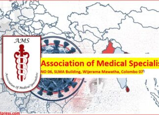 Association of Medical Specialists AMS News