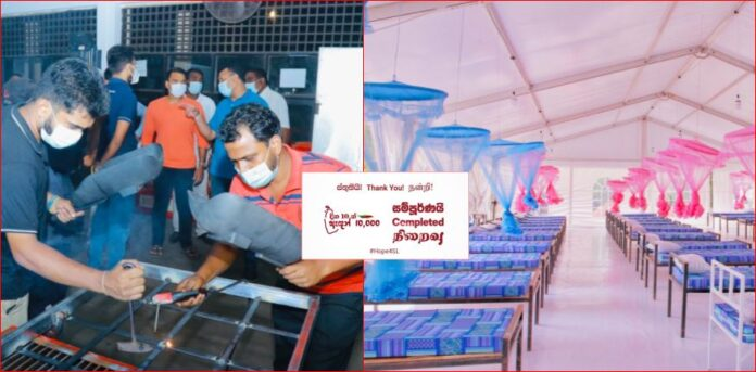 Beds 10000 Project for COVID hospitals completed Sri Lanka youths volunteers