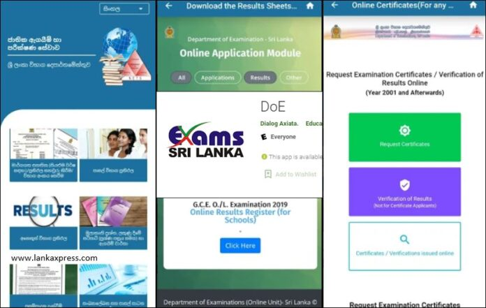 Examination Department mobile app Exam Sri Lanka DOE App