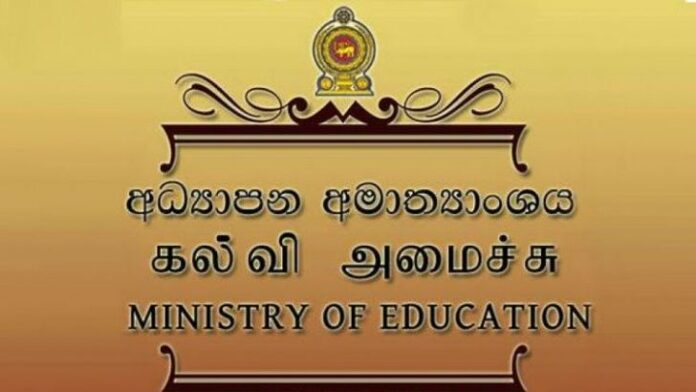 2022 Grade One Admission Guidelines and Application Form