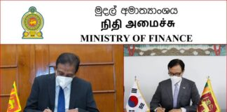 Korea has agreed to provide concessional loans from the KEximbank to Sri Lanka