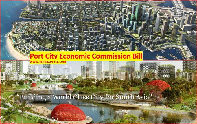 Colombo Port City Economic Commission Bill News in Sri Lanka