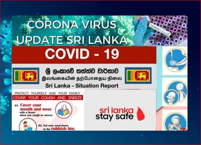 COVID19 Third wave in Sri Lanka?