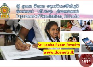 A/L Exam Results Release Tomorrow to www.doenets.lk website