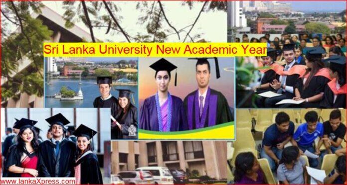 Sri Lanka University Academic Year admission begins as campus handbook release
