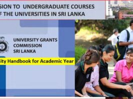 University admittion Handbook with admission application form for campus entrance to release UGC soon