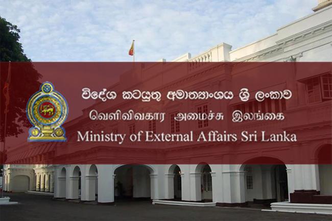 Sri Lanka concerned over escalating violence between Palestine and Israel.
