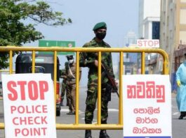 Sri Lanka imposed Inter Provincial travel restrictions
