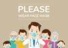 Sri Lanka Police arrest people not wearing face masks