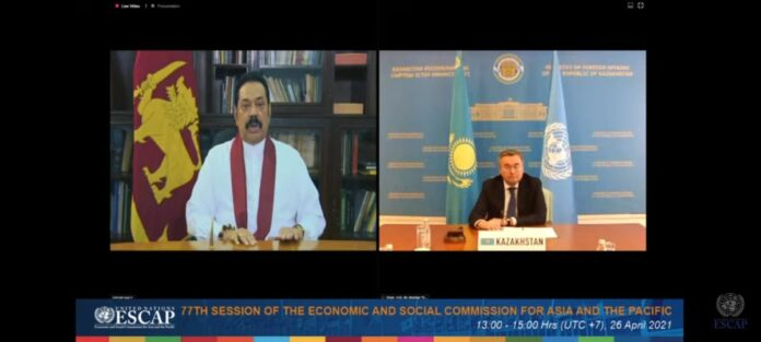 United Nations Economic and Social Commission for Asia and the Pacific Session 77th