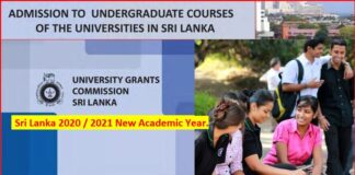 Much awaited UGC University Admission Handbook for the 2020/2021 Academic year will be released May 21.
