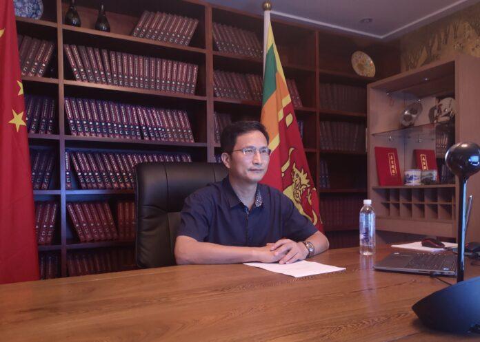Chinese Ambassador to Sri Lanka Ambassador Qi Zhenhong delivered a speech at Sri Lanka Investment Forum 2021