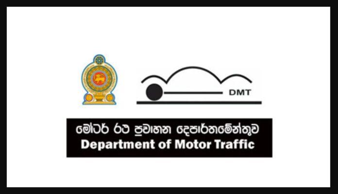 Department of Motor Traffic