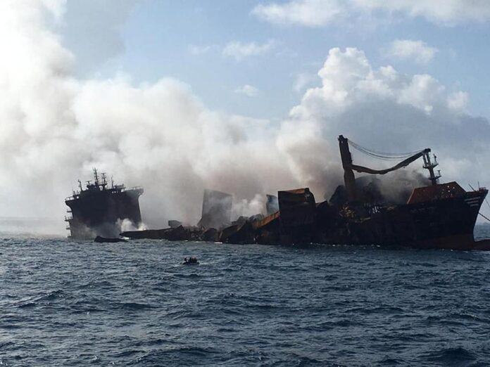Marine Environment Protection Authority