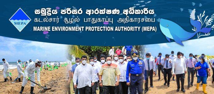 Marine Environment Protection Agency (MEPA)