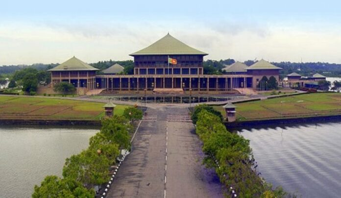 Parliament Sittings limited to one day due to COVID-19