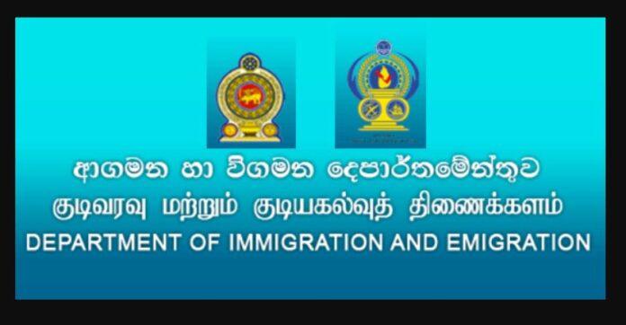 SRI LANKA IMMIGRATION AND EMIGRATION