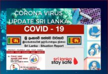 New Year Avurudu Cluster has exceeded 100000 patients