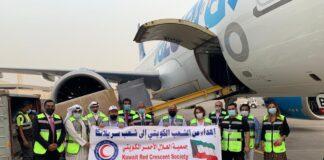 Sri Lanka Embassy facilitates Donation of Medical Items from the Kuwait Red Crescent Society
