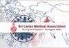 Sri Lanka Medical Association SLMA