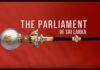 Sri Lanka Parliament News