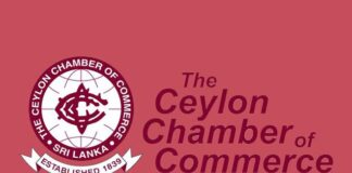 The Ceylon Chamber of Commerce to conduct the National SME Forum 2021