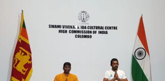Celebration of 7th International Yoga Day
