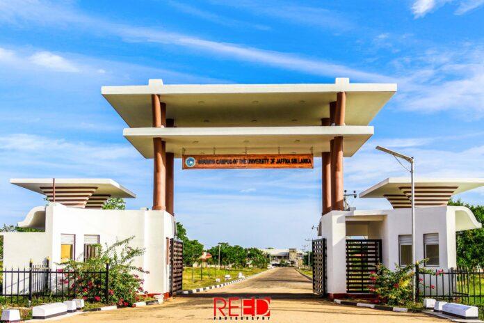 Vavuniya Campus convert as Vavuniya University 17th National University in Sri Lanka