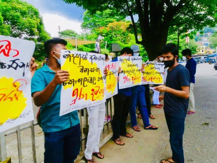 Withdraw Kotelawala National Defence University (KNDU) Bill students protesting