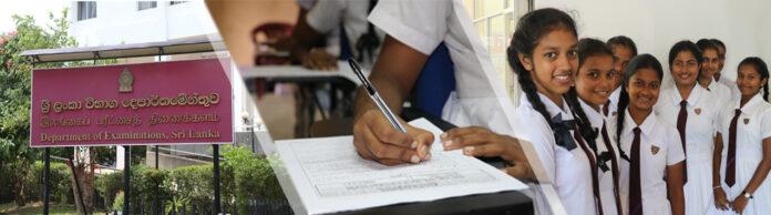 2021 A/L Exam Online Applications via www.doenets.lk website