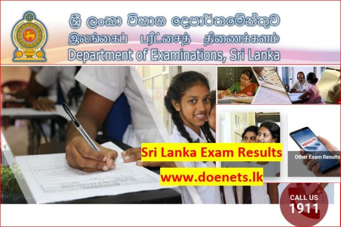 Sri Lanka Exams Results Release to www.doenets.lk website A/L O/L Grade Five examination department