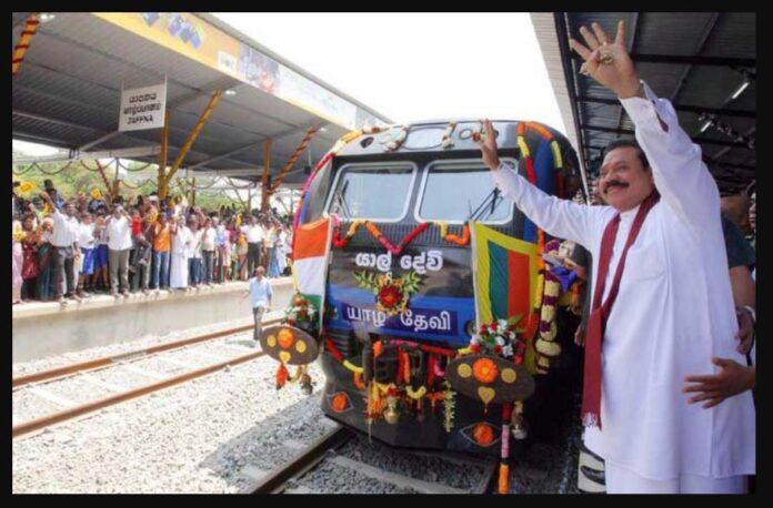 Prime Minister Mahinda Rajapaksa Jaffna Visit