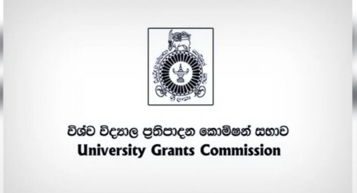 Amendment of Universities Act to include provisions for the establishment of special purpose universities in Sri Lanka
