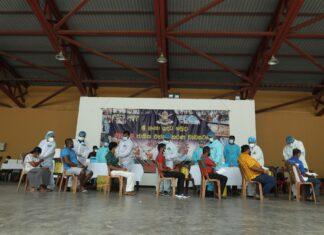 Vaccination centre at Viharamahadevi Park Colombo