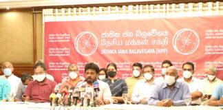 JVP / NPP Press Conference Anura Kumara Dissanayake