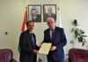 Representative of Sri Lanka to the State of Palestine Nawalage Bennet Cooray presents Letters of Credence