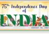 India Independence Day 75th