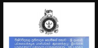 UGC Sri Lanka News