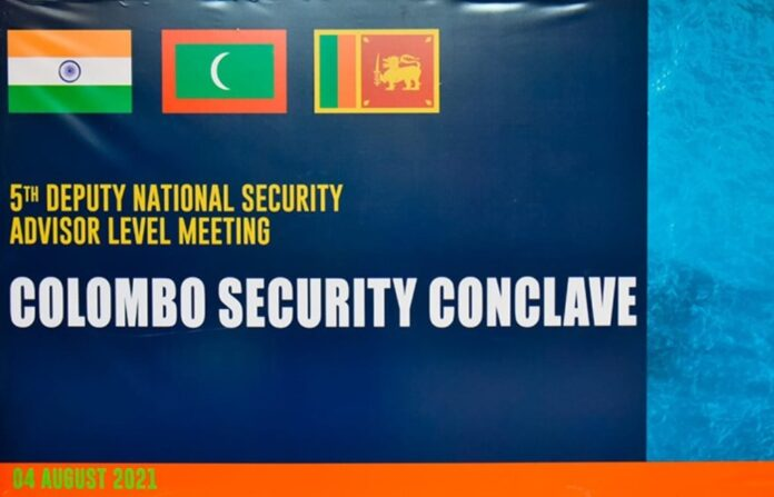 COLOMBO SECURITY CONCLAVE 2021