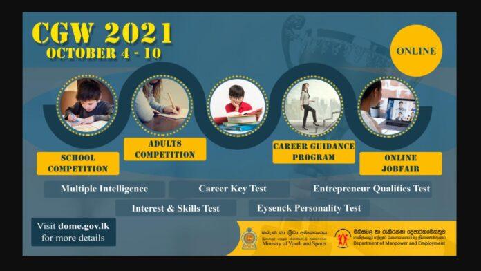 Sri Lanka Career Guidance Week October 4th to 10th