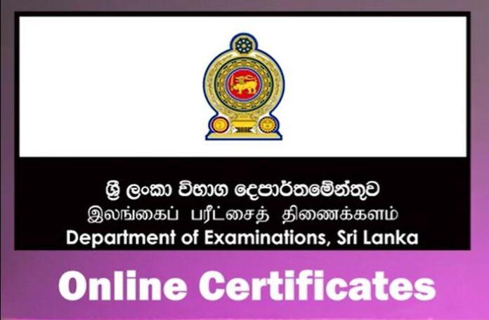 Request Online Examination Certificates