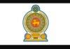 Sri Lanka Government